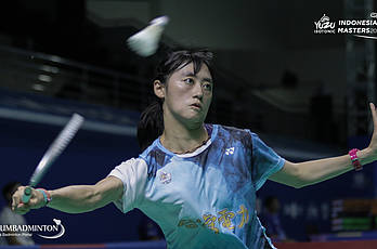 YUZU Indonesia Masters 2019 | Women's Singles Players