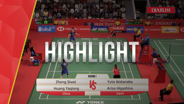 Zheng Siwei/Huang Yaqiong (China) VS Yuta Watanabe/Arisa Higashino (Japan)