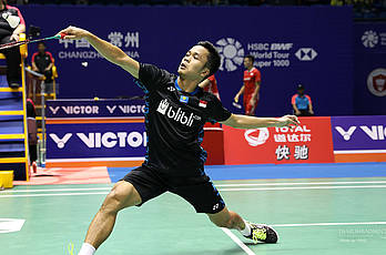 VICTOR China Open 2018 - BWF World Tour Super 1000