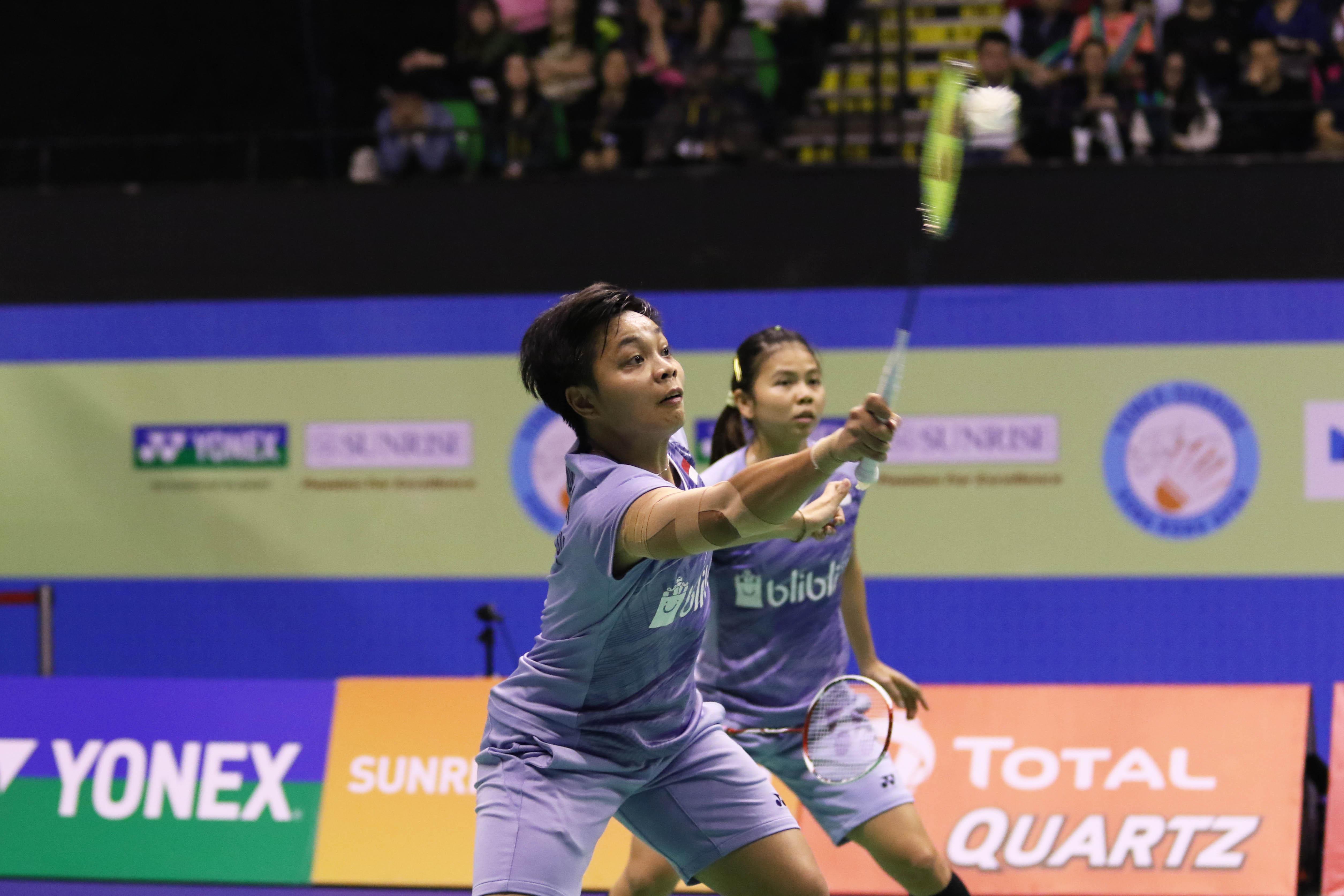 Djarum Badminton Kejurnas PBSI 2017 Batal Tampil Bersama
